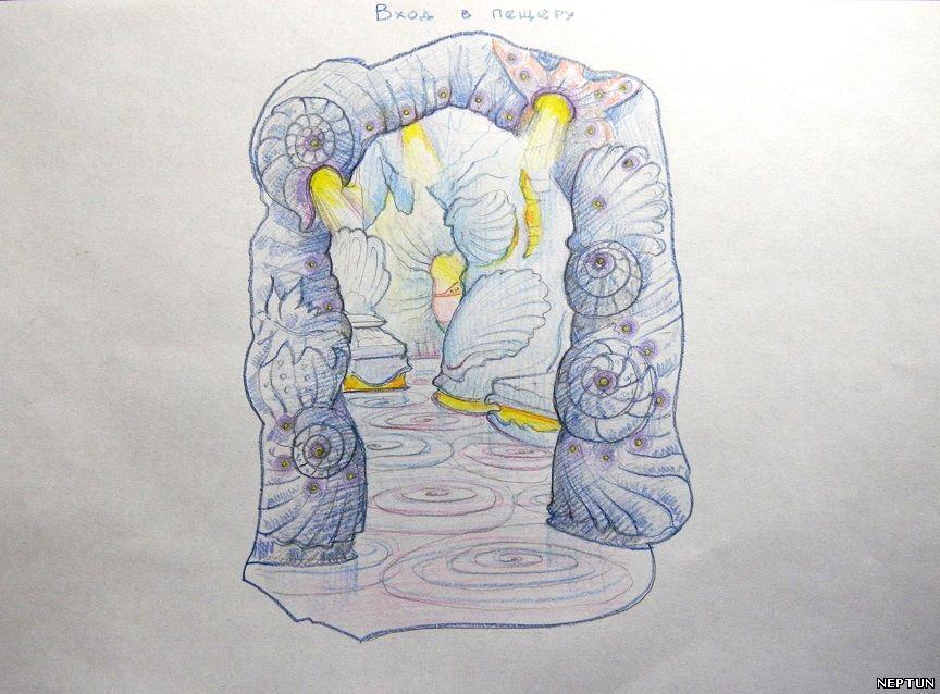 Морская Соляная пещера эскиз
